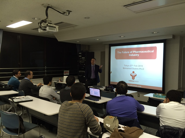 M-Oubihi-Seminar